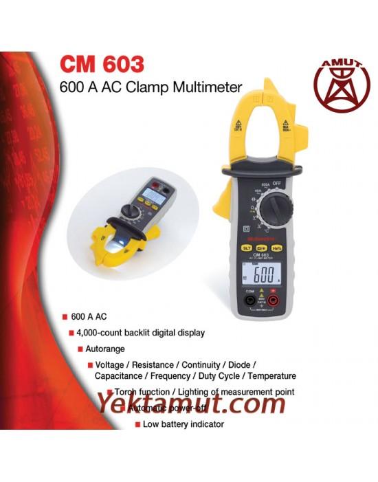 کلمپ مولتی متر مدل CM603 مولتی متریکس