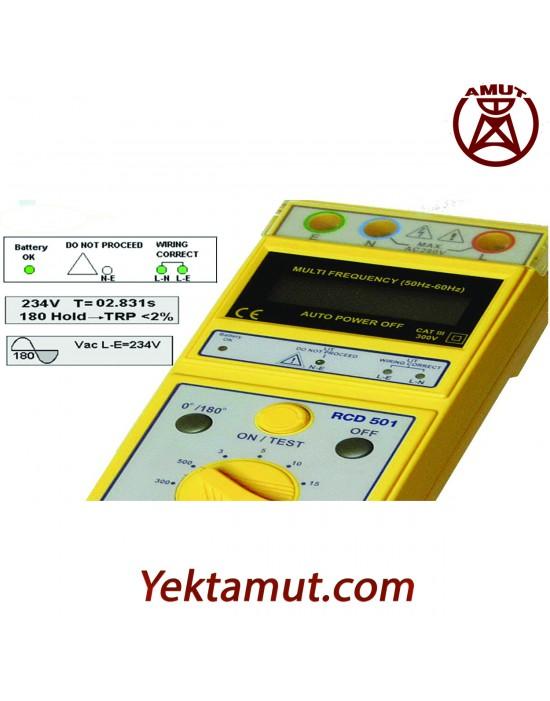 تستر جریان نشتی مدل RCD501 مولتی متریکس