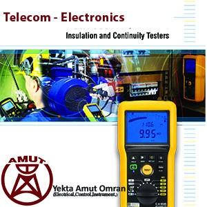 تسترهای مقاومت عایقی تلکام-الکترونیک